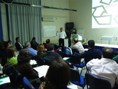 seminar_16-18March2007_05