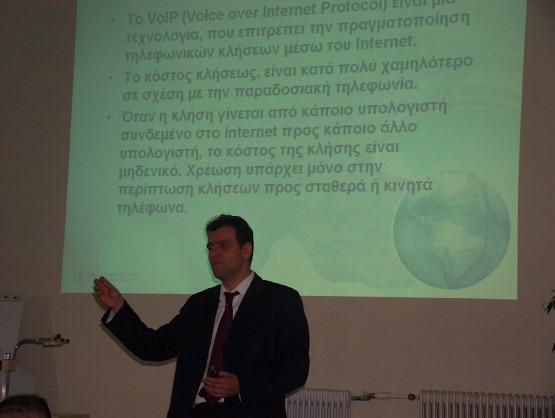 seminar_17-19_Nov2006_04