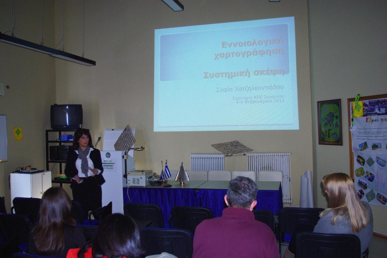 seminar_04Feb2011_4.jpg