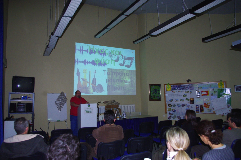 seminar_04Feb2011_5.jpg